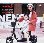 機車一迪電動滑板車成人女士摺疊迷你型鋰電兩輪代步代駕踏板車電瓶車  NMS 露露日記
