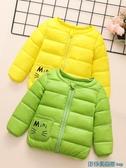 兒童羽絨服 童裝兒童羽絨棉服輕薄款中小童寶寶棉衣拉鏈款保暖短款外套秋冬季 快速出貨