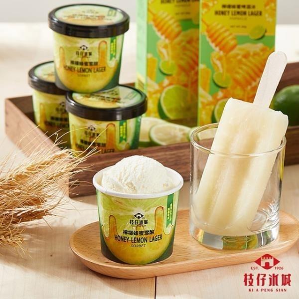 【南紡購物中心】百年枝仔冰城 檸檬蜂蜜啤酒風味雪酪組(雪酪12個、贈風味冰6枝)