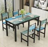 簡約復古餐桌椅組合小吃早餐店快餐廳面館飯店餐館食堂桌 法布蕾輕時尚igo