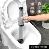 馬桶疏通器 通馬桶疏通器下水道管道工具神器家用一炮通高壓氣廁所馬桶吸堵塞