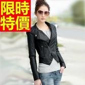 女款皮衣夾克-典雅學院風保暖品味女機車外套61z32【巴黎精品】