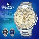 卡西歐CASIO EDIFICE賽車錶(ETD-310D-9A)金面/45mm/原廠公司貨