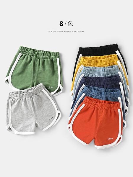 男童短褲 男童純棉運動短褲子新款夏裝夏季薄款童裝兒童小童寶寶外穿U11648 小衣裡