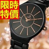 陶瓷錶-氣質優雅百搭男女手錶(單隻)4色55j14[時尚巴黎]