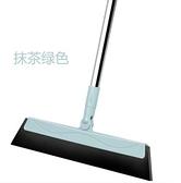 刮水器 刮水掃水掃把浴室刮水器地刮衛生間刮地板掃頭發魔術掃把【快速出貨八折下殺】