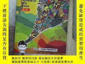 二手書博民逛書店INTERNATIONAL罕見FOUNDATION PROGRA