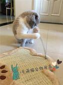 劍麻貓抓板瓦楞紙貓抓柱貓抓墊貓玩具趣味彈簧球【夏日清涼好康購】
