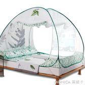 蚊帳免安裝雙人家用1.8m床加密加厚拉錬蒙古包紋帳1.5米 莫妮卡小屋 IGO