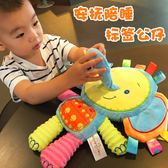 新生嬰兒標簽手抓安撫巾陪寶寶睡公仔娃娃毛絨玩具可啃咬搖鈴玩偶 新年交換禮物降價