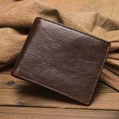 油蠟皮皮夾(短夾)-商務經典多卡位復古男錢包2色73qs38[時尚巴黎]