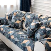 沙發套 簡約現代客廳沙發墊四季通用全棉防滑皮質坐墊套全包蓋巾【全館免運】
