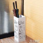 曹喜歡Likecao 創意時尚字母雨傘桶大堂辦公家用雨傘架雨傘收納架igo  莉卡嚴選