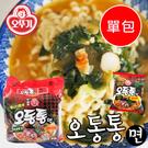 韓國 OTTOGI 不倒翁 海鮮烏龍拉麵 (單包入) 120g 海鮮烏龍 泡麵 拉麵 韓國泡麵
