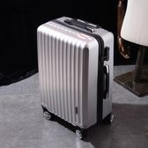 密碼箱包拉桿箱學生旅行箱皮箱行李箱男女20寸24寸28寸 挪威森林