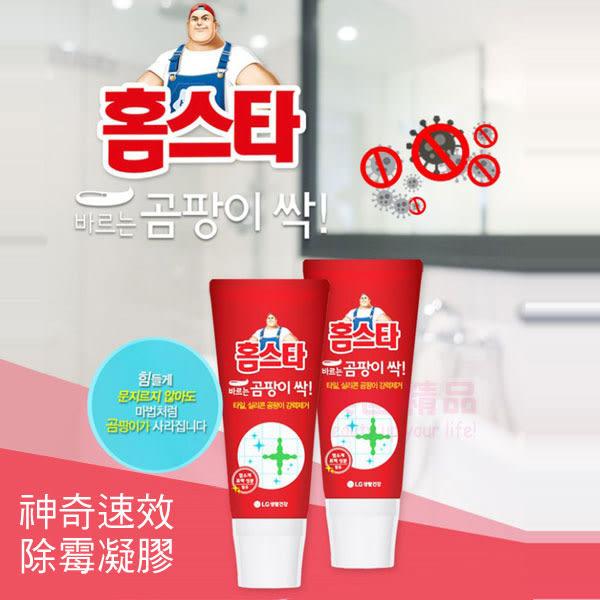 韓國 LG Mr.HomeStar 神奇速效除霉凝膠 120ml【特價】★beauty pie★