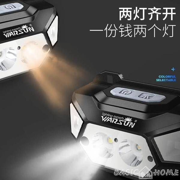 頭燈感應夜釣頭燈釣魚專用強光充電超亮頭戴式超輕小號手電筒戶外led
