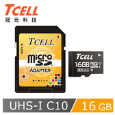 【TCELL 冠元】R80W TF U1-16G 附轉卡