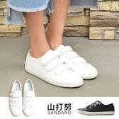 小白鞋 三版魔鬼氈休閒鞋-山打努SANDARU【2388521#44】