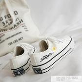 2020新款小雛菊帆布鞋女韓版百搭原宿小白鞋潮板鞋  夏季新品