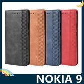 NOKIA 9 PureView 復古格紋保護套 磨砂皮質側翻皮套 隱形磁吸 支架 插卡 手機套 手機殼 諾基亞