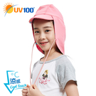 UV100 防曬 抗UV-涼感彈力護頸童帽-雙面戴