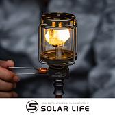 KOVEA 鈦合金鈦瓦斯燈KGL-0805K(含燈芯)附收納盒.戶外瓦斯營燈 帳篷燈野營燈 高山瓦斯露營燈
