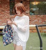 針織襯衣   鏤空針織衫毛衣女中長款罩衫前短後長網衫潮   ciyo黛雅