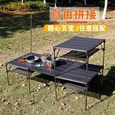 戶外鋁合金折疊桌便攜超輕野餐燒烤桌子擺攤折疊桌【步行者戶外生活館】