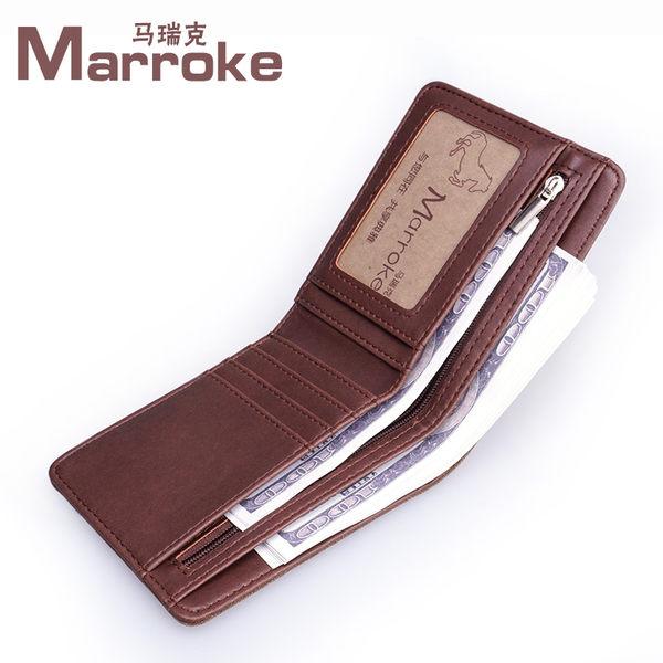 馬瑞克男士短款零錢包敞口錢包帆布橫款皮夾日韓學生錢包【時尚家居館】