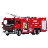 凱迪威兒童合金仿真消防車玩具模型套裝云梯消防車119消防車玩具七夕節下殺89折