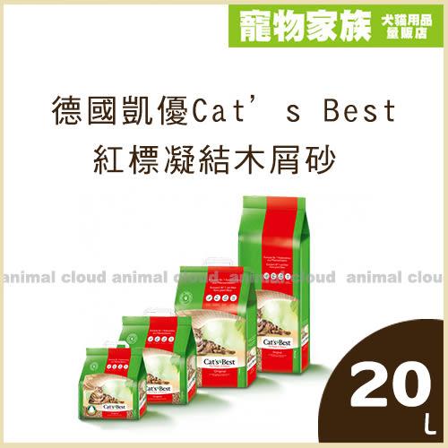 寵物家族-德國凱優-紅標Cat's Best 凝結木屑砂 8.6kg(20L)