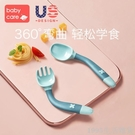 寶寶學吃飯訓練勺子彎頭叉勺套裝嬰兒輔食勺彎曲兒童餐具 1995生活雜貨