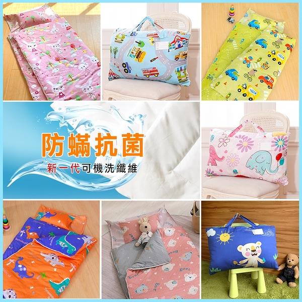 鴻宇 兒童睡袋 防蟎抗菌 可機洗被胎 精梳棉 多款任選 美國棉 台灣製