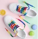 鞋帶男女韓版百搭小白帆布鞋彩色彩虹鞋帶扁平五彩七彩漸變色潮流個性 萊俐亞