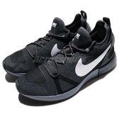 【五折特賣】 慢跑鞋 Duel Racer 黑 白 灰 路跑專用 休閒外型 男鞋【PUMP306】 918228-007