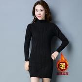 冬裝新款加絨加厚毛衣女秋冬中長款保暖針織衫修身打底洋裝連身裙