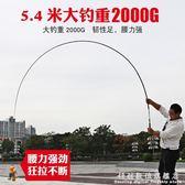 龍紋鯉魚竿手竿碳素長節台釣竿超輕超硬釣魚竿套裝鯽魚竿全尺寸 WD科炫數位