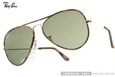 RayBan 太陽眼鏡 RB3025JM 1684E -58mm (黃綠-金) 迷彩系列 熱銷飛官款 # 金橘眼鏡