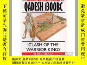 "二手書博民逛書店'Qadesh罕見1300 BC' Campaign 22 (damaged)-""卡德什公 前1300年""戰役22"