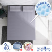 House Door 防蚊防螨9cm藍晶靈涼感記憶床墊全配組-雙人復刻灰