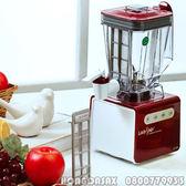 貴夫人全營養生機精華萃取調理機Mini-LS86【3期0利率】【本島免運】