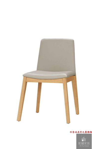 【凱耀家居】卡瑞娜餐椅(皮)102-515-8