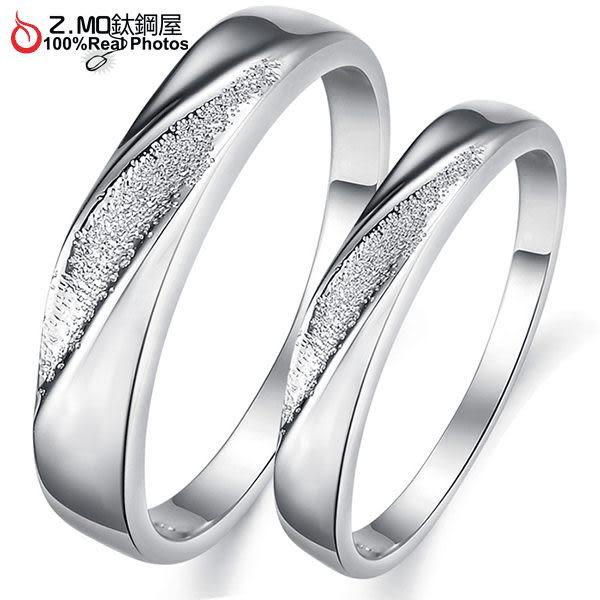 [Z-MO鈦鋼屋]鍍白金戒指/閃亮細磨砂設計//甜蜜禮物/求婚禮物單只價【BKX905】