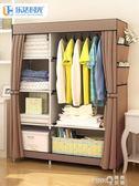 簡易衣櫃布藝家用布衣櫃租房衣櫥組裝宿舍掛衣櫃子簡約現代經濟型