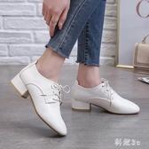 英倫風小皮鞋女2020春季新款復古時尚百搭系帶粗跟女鞋中跟單鞋女 FX4101 【科炫3c】