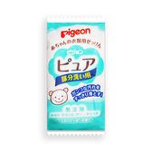 【Pigeon貝親】寶寶衣物洗衣皂120g