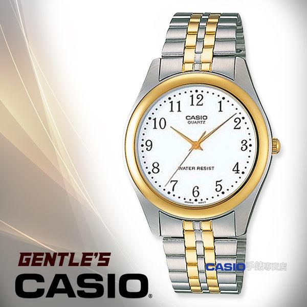 CASIO 卡西歐 手錶專賣店 MTP-1129G-7B 男錶  石英錶  不鏽鋼錶帶 防水