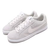 Nike 休閒鞋 Wmns Court Royale PREM 米白 白 麂皮鞋面 女鞋 基本款 運動鞋【PUMP306】 AJ7731-001
