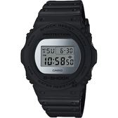 35周年 CASIO 卡西歐 G-SHOCK MIRROR DW-5700 經典王者手錶-鏡面銀 DW-5700BBMA-1 / DW-5700BBMA-1DR